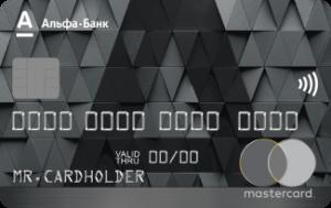 альфа банк кредитная карта условия пользования 2020