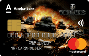 Альфа Банк World of Tanks