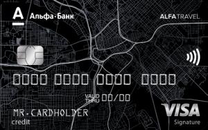 как подать заявку на кредит в сбербанке онлайн в личном кабинете с телефона