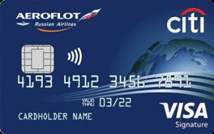 Ситибанк оформить заявку онлайн на кредит инвестировать или тратить