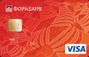 Фора Банк Платёжная карта
