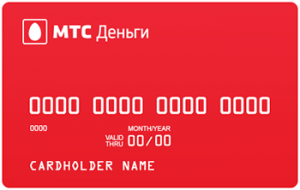 кредит в мтс банке условия 2020 взять кредит наличными в саратове без отказа