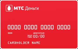 МТС Банк Виртуальная карта  МТС Деньги