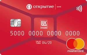Банк Открытие ЛУКОЙЛ предоплаченная