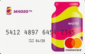 Банк Открытие Много.ру предоплаченная