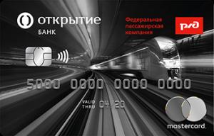 Банк Открытие РЖД Премиум