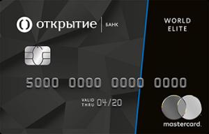 Банк Открытие World Elite Mastercard
