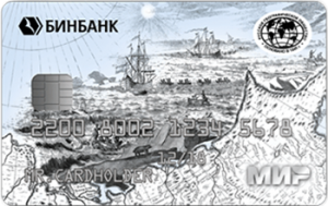 Банк Открытие Карта РГО - Все включено