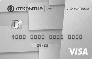 банк открытие кредитная карта платинум