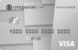 банки оформить заявку на кредитную карту 8 класс