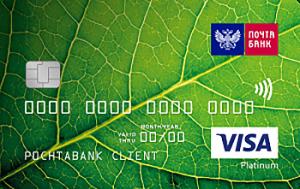 Почта Банк Зеленый Мир