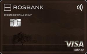 Росбанк Visa INFINITE