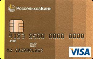 сколько раз можно взять кредит в сбербанке если уже есть два кредита