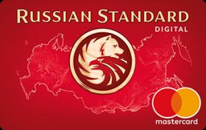 Банк Русский Стандарт Банк в кармане Digital