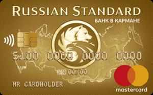 Банк Русский Стандарт Банк в кармане Gold