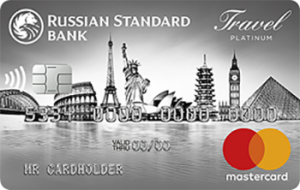 Банк Русский Стандарт RSB Travel Platinum