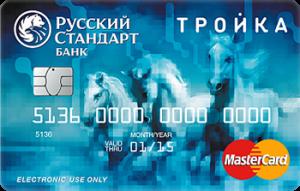 Банк Русский Стандарт Банк в кармане Проездной