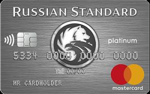 Банк Русский Стандарт Platinum