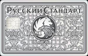 Банк Русский Стандарт Imperia Platinum