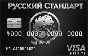 Банк Русский Стандарт Visa Infinite