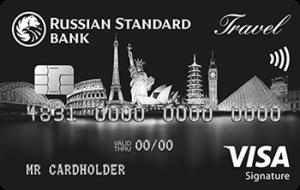 Банк Русский Стандарт RSB Travel Black