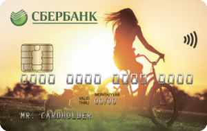 Сбербанк Молодежная