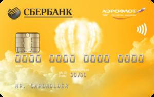Сбербанк Аэрофлот Золотая