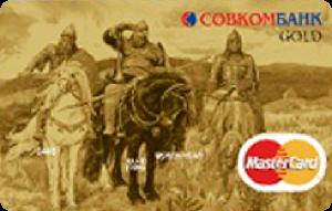 Совкомбанк Золотой ключ