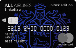 Тинькофф All Airlines Black Edition