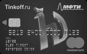 Тинькофф Банк Физтех-Союз Премиум