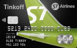 Тинькофф S7 Airlines Премиальная