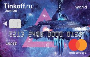Тинькофф Банк Junior