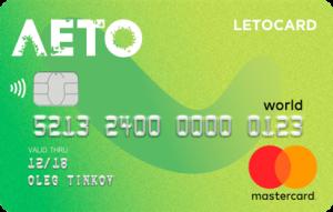 Тинькофф Банк  LETOCARD