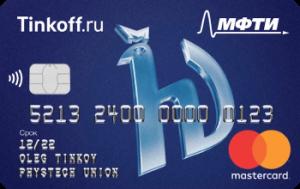 Тинькофф Банк Физтех-Союз
