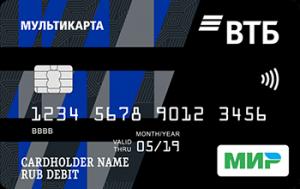 Банк ВТБ Пенсионная Мультикарта