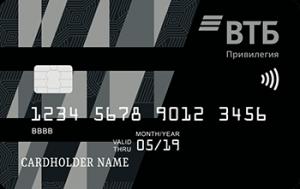 Банк ВТБ Мультикарта Привилегия