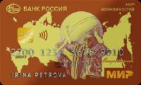 Банк Россия Мир возможностей