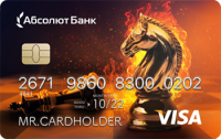 Абсолют Банк Комфорт