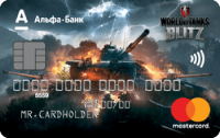Альфа Банк World of Tanks Blitz