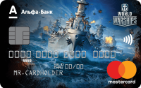 Альфа Банк World of Warships