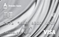 Альфа Банк 100 дней без процентов