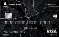 Альфа Банк AlfaTravel Premium