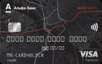Альфа Банк AlfaTravel