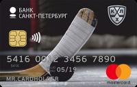 Банк Санкт-Петербург Mastercard Standard КХЛ