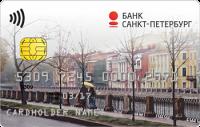 Банк Санкт-Петербург С индивидуальным дизайном