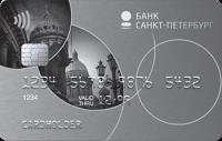 Банк Санкт-Петербург Платиновая