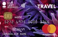 Банк Санкт-Петербург Travel Premium
