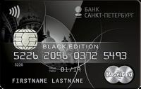 Банк Санкт-Петербург BLACK