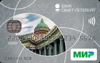 Банк Санкт-Петербург Пенсионная