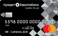 Кредит Европа Банк CARD PLUS